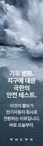 우측배너(위)