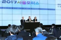 [인터뷰] 2017 서울모터쇼 기자간담회 – 질의응답