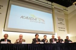 [인터뷰] KAIDA 오토모티브 포럼 - 질의응답