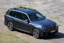 위압감 속에 화려함이 - BMW X7 M50d 시승기