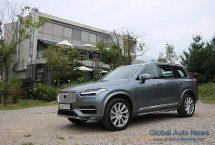Natural Luxury, 볼보 XC90