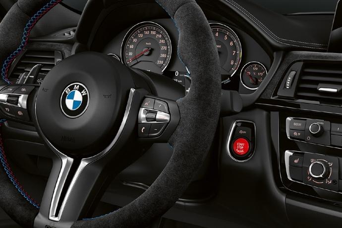 3542201552_YP5gU3Tm_BMW-M3-CS-17.jpg