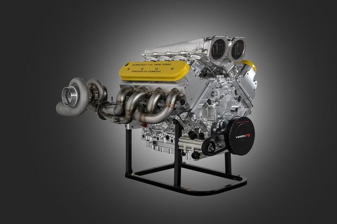 990539897_IMmvfVou_Venom-F5-engine-1-min.jpg